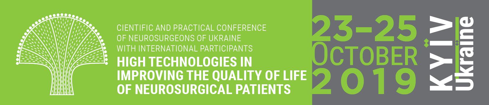 Науково-практична конференція нейрохірургів України з міжнародною участю «ВИСОКІ ТЕХНОЛОГІЇ У ПІДВИЩЕННІ ЯКОСТІ ЖИТТЯ НЕЙРОХІРУРГІЧНИХ ХВОРИХ»